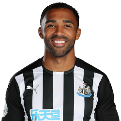 Picture of the 1.80 m (5ft 11 in) tall English striker of Newcastle United
